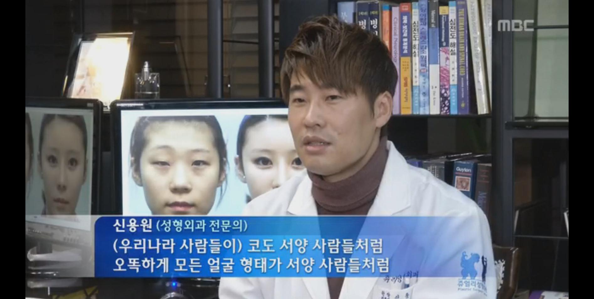 [MBC 뉴스데스크] 신용원원장 출연