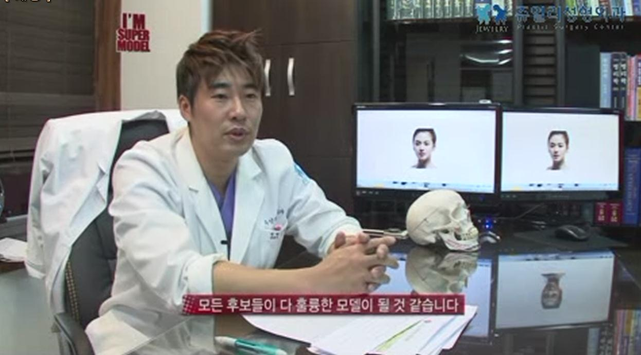 "[SBS I'M SUPER MODEL] ""2012 슈퍼모델 경연대회""신용원원장 출연"