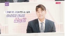 [sky drama 채널] 뷰티스타이 시즌2 8회, 신용원 대표원장 출연
