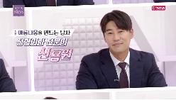 "[sky drama 채널] 뷰티스카이 시즌2 3회 ""만지고 싶은 피부의 비밀 '탄력 바디 크림'"" 신용원 대표원장 출연"