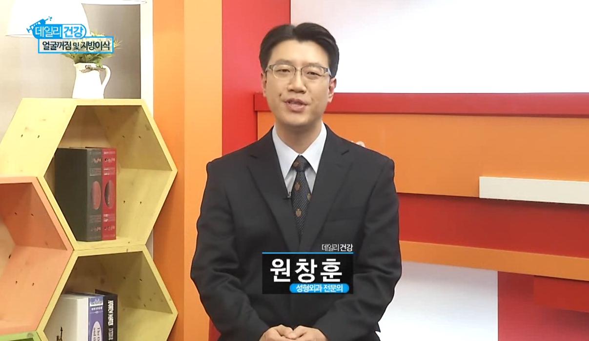 [쿠키TV]데일리 건강 '얼굴꺼짐 지방이식' 원창훈 원장 출연