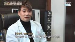 "[MBC 컬투의 베란다쇼] ""2014년 성형트랜드"" 신용원원장, 여샛별실장 출연"