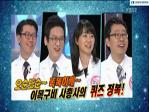 [KBS2TV 퀴즈쇼 사총사] 쥬얼리성형외과 원장단 총출동 원창훈원장&임형우원장&백인수원장 출연