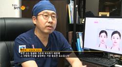 [서울경제TV] '조영구의 트랜드 핫 이슈' 백인수 원장님 출연