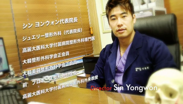 """[쥬얼리 뉴스] """"2011 일본 도쿄JATA 박람회 홍보"""""""