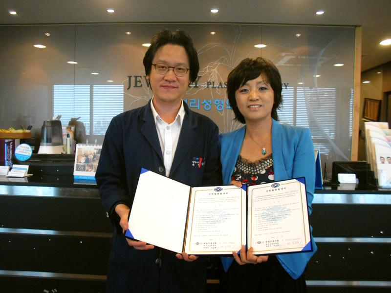 메이크업위원회, 쥬얼리 성형외과와 상호 교류 및 발전위해 산업협력