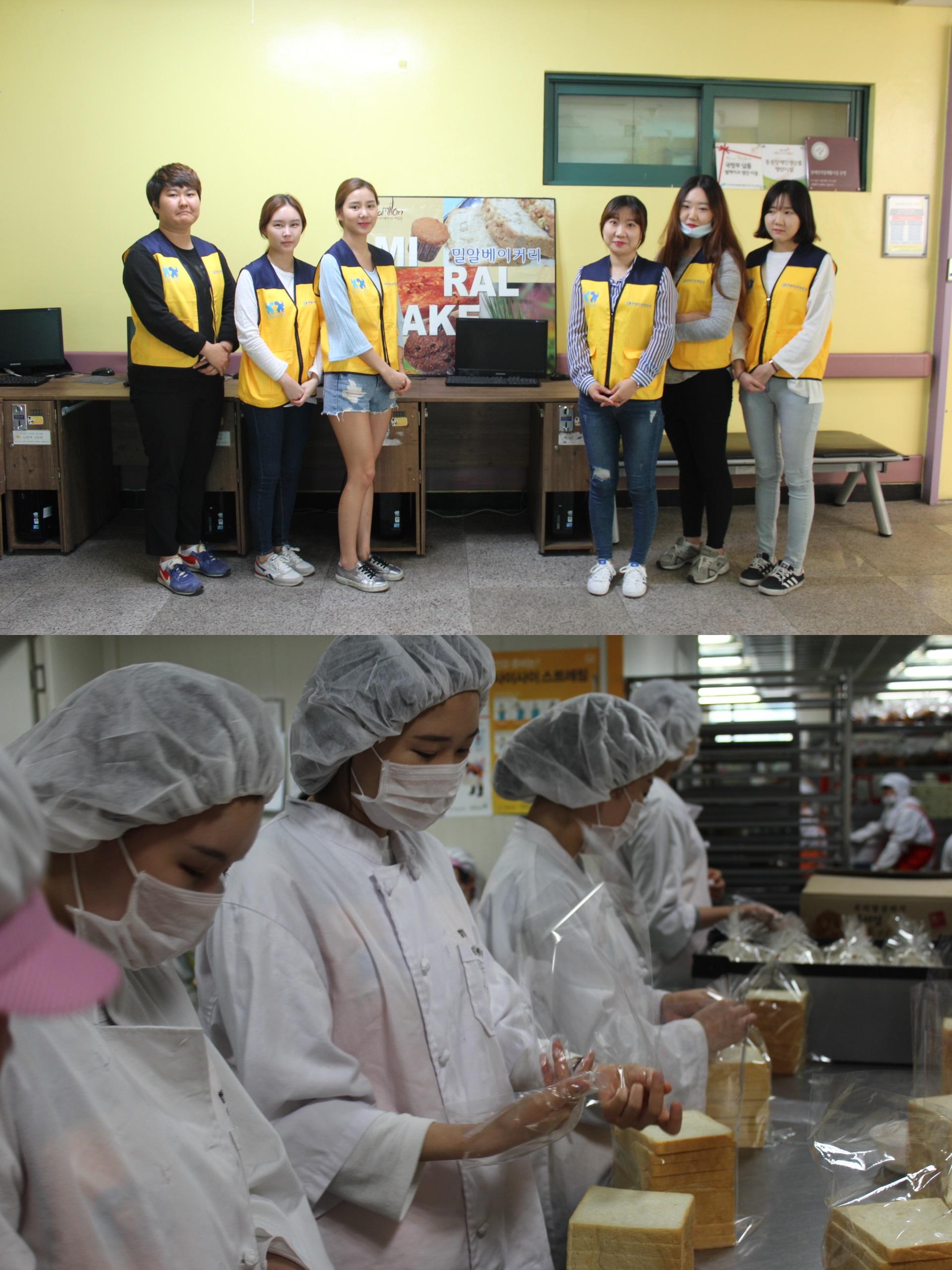 쥬얼리 성형외과, 장애인 근로자들 위해 '봉사 도우미' 자처