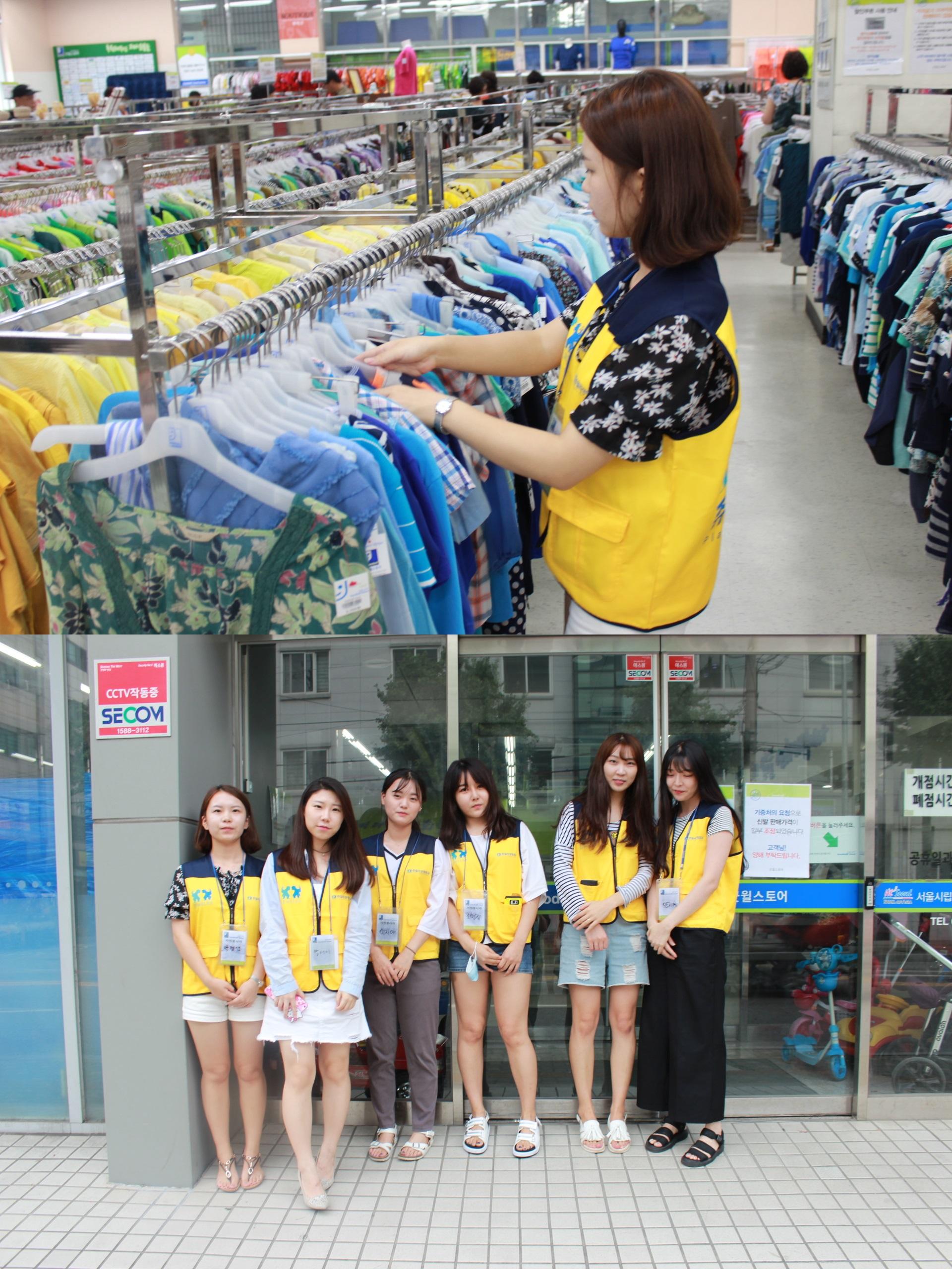 쥬얼리 성형외과, '밀알 굿윌스토어'서 매장 물품정리 봉사활동