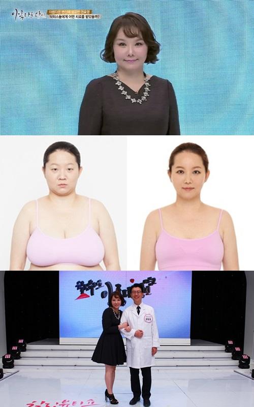 '아름다운 당신' 권효영, 우울한 인생에서 벗어나 '환골탈태'