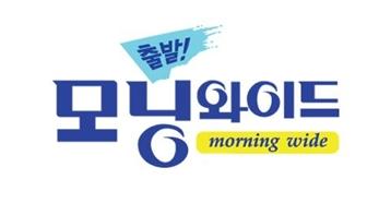 9월 14일에 방송될 모닝와이드에서 쥬얼리성형외과 촬영