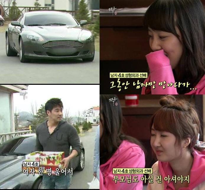 SBS '짝' 7회(5월 4일방송) 몸짱 성형외과 의사 관심 증폭